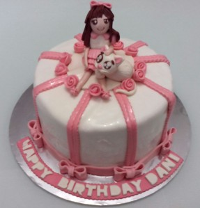 cake dani
